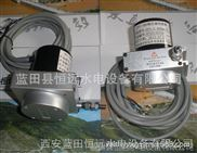 陕西恒远DFS-S拉绳位移传感器安装附件