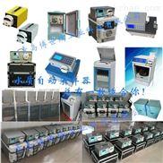 BR-8000F-BR-8000F自动水质采样器