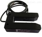 TP-A18JK槽形红外线光电传感器