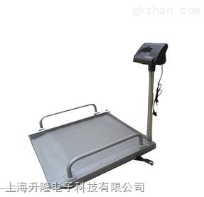 医疗电子秤,血液透析轮椅秤
