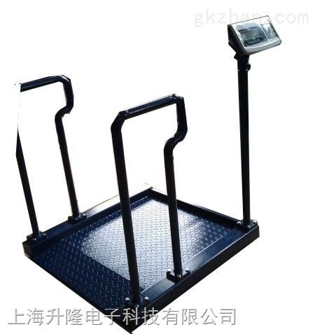 防腐蚀电子轮椅秤,医疗体重秤