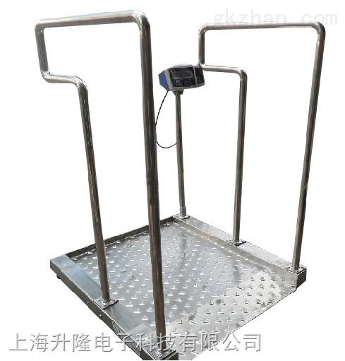 医疗体重秤,残疾人300KG轮椅称热卖价