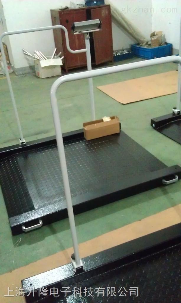 病人做透析轮椅体重秤,医疗电子秤