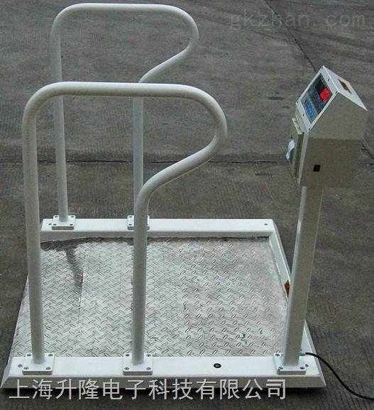 病床医疗秤,高品质轮椅电子称价格