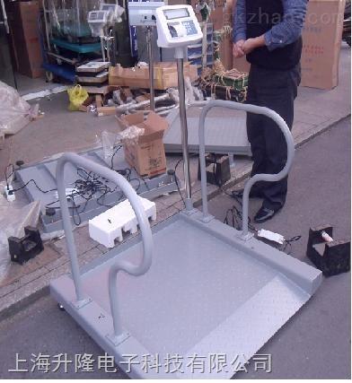透析医疗秤,医疗透析体重秤