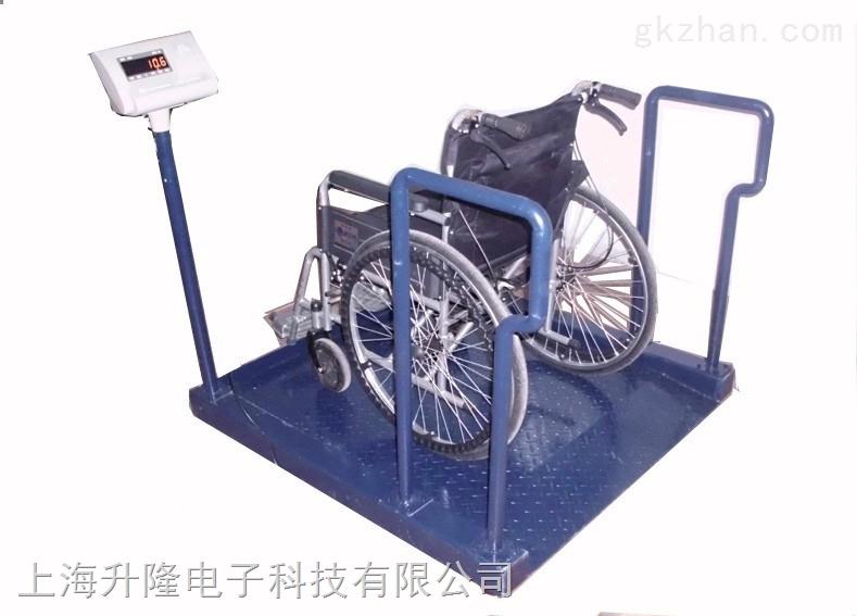 透析医疗秤,医用轮椅秤