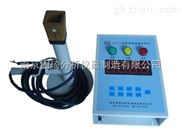 铸铁铁水分析仪,炉前铁水检测仪器