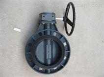 专业生产阀门的厂家一一斯帝尔D371X-10S涡轮塑料蝶阀