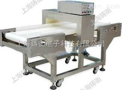 蒸蛋糕金属检测机