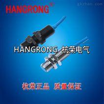 H-JK8002C系列霍爾傳感器