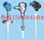 WRE-530轴承热电偶