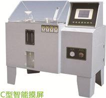 YWX/Q-750盐雾检测机