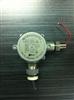 SP-1104SP-1104 Plus 有毒气体检测器