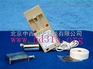 XN33-J0207-电火花打点计时器