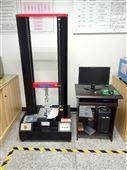 微电脑式拉力试验机