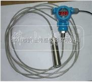 高温导压式液位变送器 高温液位变送器