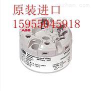重庆ABB TTH200系列进口温度变送器