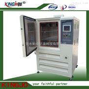 温度交变箱湿热高温试验箱小型高低温试验箱恒温恒湿试验箱高低温湿热试验机