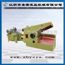 Q43-630鳄鱼式剪切机
