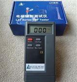LZT-1150型电磁辐射检测仪环保局热供
