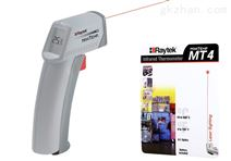 雷泰RAYTEKMT4便携红外测温仪雷泰MT4激光点温仪西安荧虹福禄克一级代理