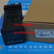 KST/E-F2IT2A1B0V0单通道智能数显仪表