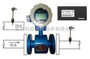 空调循环水流量计