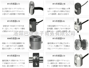 HF-E称重控制仪表-日本nts HF-E 一级代理点 称重传感器代理 现货