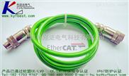EtherNET电缆-EtherCAT电缆连接器