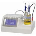HTYWS-H微量水分测定仪厂家