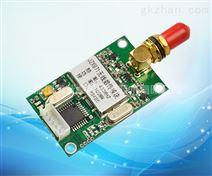 微功率433M无线数传模块JZX871