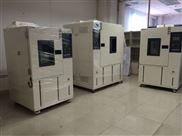 PL-成都PL高低温交变湿热试验箱。高低温恒温箱
