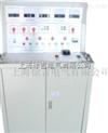 GK-I高低压开关柜通电试验台厂家