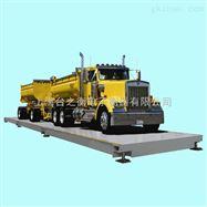 scs-xc-A汽车地磅秤(150吨汽车衡)100吨地磅秤