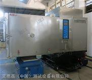 垂直水平电磁式高频振动试验机