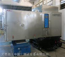 广西综合环境试验系统