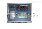 YHDW-5型异频地网接地阻抗测试仪厂家