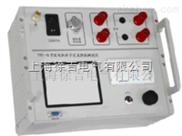 TFZ-4B型 发电机转子交流阻抗测试仪厂家