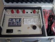 TFZ-3B型 发电机转子交流阻抗测试仪厂家