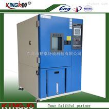 高低温试验箱 高低温老化箱