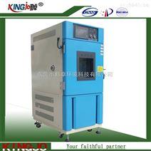 QZ-K225LG-X5快速温变试验箱
