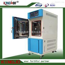 非线性高低温试验机