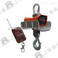 OCS吨吊磅秤,行车上吊起来的电子吊秤