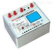 GKF600发电机转子交流阻抗测试仪厂家
