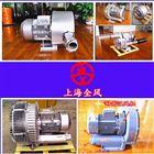 上海旋涡气泵厂家&设备配套风机