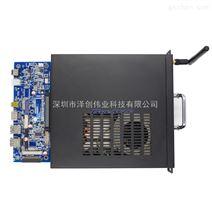 深圳泽创伟业生产OPS插拔式电脑主机便携式工业PC