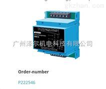 DRR10 ziehl相序继电器 P222546