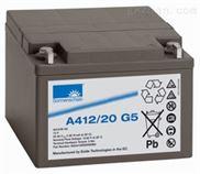 A412/100A-德国阳光蓄电池A412/100A现货