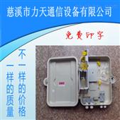 zui新三网合一144芯光纤分线盒价格 共建共享ODF光纤楼道分纤箱厂家