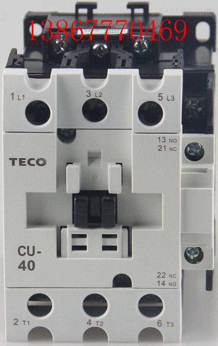 cu-40台安40a交流接触器